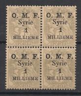 Syrie - 1920 - N°Yv. 25 - Blanc 1m Sur 1c - Bloc De 4 - Neuf Luxe ** / MNH / Postfrisch - Nuovi