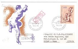 1POSTE VATICANE - FDC VENETIA - 1976 - IL GIUDIZIO UNIVERSALE - POSTA AEREA - SERIE COMPLETA 2 FDC - - FDC