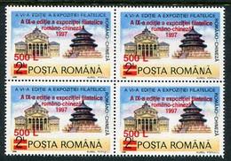 ROMANIA 1997 Chinese-Romanian Stamp Exhibition Block Of 4 MNH / **.  Michel 5286 - Ungebraucht