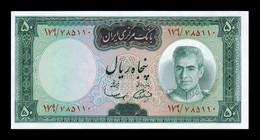 Iran 50 Rials 1969 - 1971 Pick 85a SC UNC - Iran