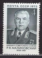 1973 USSR Mi# 4173 Marshal Of The USSR R.Malinovsky MNH ** P15x21 - Unused Stamps