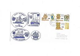 Cover Traveled 1990th - Vaticaanstad