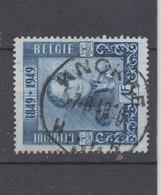 COB 810 Oblitération Centrale KNOKKE - Belgique
