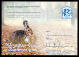 "Belarus 2009. Postcard. Fauna, Rabbit, Hare. Reserve ""Belovezhskaya Pushcha"" - Belarus"