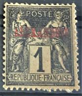 ALEXANDRIE 1899/00 - MLH - YT 1 -1c - Alexandrie (1899-1931)