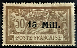 ALEXANDRIE 1921/23 - MLH - YT 46 - 15 Mill./50c - Alexandrie (1899-1931)