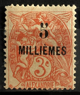 ALEXANDRIE 1921/23 - MLH - YT 52A - 5m/3c - Alexandrie (1899-1931)