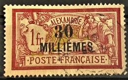 ALEXANDRIE 1921/23 - MLH - YT 58 - 30m/1F - Alexandrie (1899-1931)