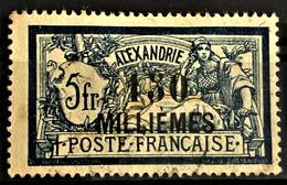 ALEXANDRIE 1921/23 - MLH - YT 60 - 150m/5F - Alexandrie (1899-1931)