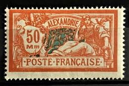 ALEXANDRIE 1927/28 - MLH - YT 78 - 50m - Alexandrie (1899-1931)