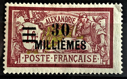ALEXANDRIE 1925 - MLH - YT 72 - 30m/1F - Alexandrie (1899-1931)