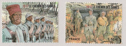 FRANCE 2017 Issu Du Bloc F5138  LE CHEMIN DES DAMES 1917 - 2017 TIMBRE NEUF - France
