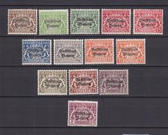 Bayern - Dienstmarken - 1919 - Michel Nr. 30/39+41/43 - Ungebr.m.Falz - Bayern