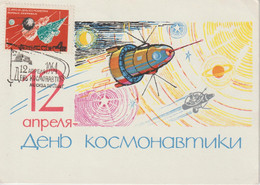 URSS Carte Maximum Espace Space 1964 Journée De La Cosmonautique 2802 - Tarjetas Máxima