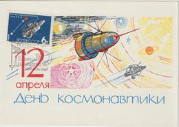 URSS Carte Maximum Espace Space 1964 Journée De La Cosmonautique 2803 - Tarjetas Máxima