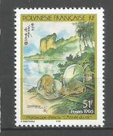 Timbre De Polynésie Française Neuf ** N 501 - Neufs