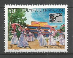 Timbre De Polynésie Française Neuf ** N 509 - Neufs