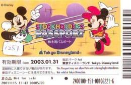 Disney Passeport Entreecard JAPON * TOKYO DISNEYLAND Passport (1257) JAPAN * PASSPORT - Disney