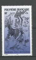 Timbre De Polynésie Française Neuf ** N 517 - Neufs