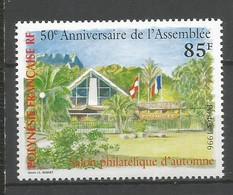 Timbre De Polynésie Française Neuf ** N 519 - Neufs