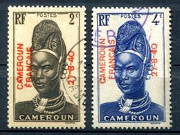 Cameroun - Yvert 208 & 210 - Surcharge Cameroun Français 27-8-40 - Avec 4 Fermé - T 1027 - Kamerun (1915-1959)