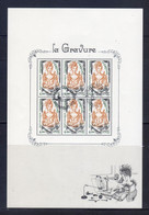 """FR 2020 / Hors Abonnement / SUPERBE BLOC FEUILLET DE 6 Ex  """"  Métiers D'art-LA GRAVURE  """" Illustré D'un Graveur-oblitéré - Sheetlets"""