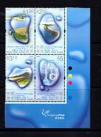 HONG  KONG    2001    159th  Anniv  Of  Hong  Kong  Water  Supply    Set  Of  4    MNH - Unused Stamps