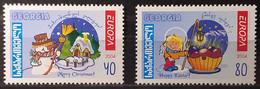 Georgia 2004 - Europa - MNH As Scan - Yvert 357/58 - Georgia