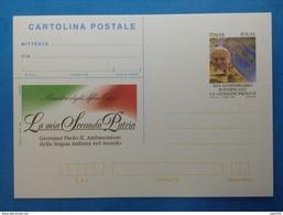 2003 ITALIA CARTOLINA POSTALE NUOVA NEW MNH** XXV ANNIVERSARIO PONTIFICATO PAPA S.S. GIOVANNI PAOLO II - 6. 1946-.. Repubblica