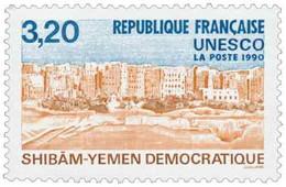 U.N.E.S.C.O Patrimoine Universel Shibam Yémen Du Sud Yvert & Tellier N°103 - Neufs
