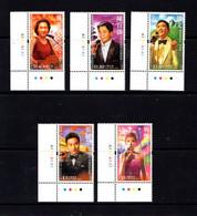 HONG  KONG    2005    Pop  Singers    Set  Of  5    MNH - Unused Stamps