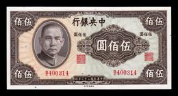 China 500 Yuan Central Bank Of China 1944 Pick 267 SC UNC - Cina