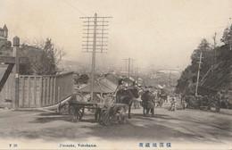 Yokohama Jizozaka  /Réf:fm1496 - Yokohama