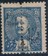 India, 1911, # 218-A, MNG - Inde Portugaise