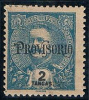 India, 1902, # 184, MH - Inde Portugaise