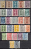 ÖSTERREICH 1922 - MiNr: 360-397  27 Werte    ** / MNH - 1918-1945 1a Repubblica