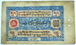 Tibet, China. 10 Srang Banknote P-9 Billet XF Year 1693 (1947) 西藏 - Cina