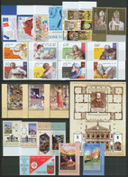 Vaticano 2008 Annata Completa/Complete Year MNH/** - Vaticaanstad