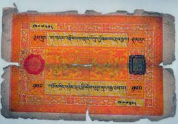 Tibet, China. Rare 100 Tam Srang Banknote 1938 P-12 Billet VG 西藏 - Cina
