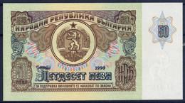 Banknotes 50 Lv - Bulgaria 1990 Year UNC - Bulgarie