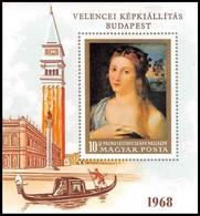 143 Hongrie (Hungary) MNH ** Bloc N° 70 Tableau (tableaux Painting) Palma Vecchio Venise - Blokken & Velletjes