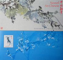 R719/1 - 2006 - NOUVEL AN CHINOIS - ANNEE DU CHIEN - BLOC SOUVENIR N°6 NEUF** - Souvenir Blocks & Sheetlets