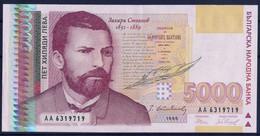 Banknotes 5000 Lv - Bulgaria 1996 Year UNC - Bulgarie