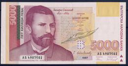 Banknotes 5000 Lv - Bulgaria 1997 Year UNC - Bulgarie
