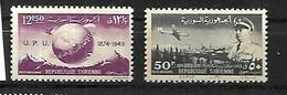 Syrie Poste Aérienne 1949 U PU   Cat Yt N° 30  Et 31   N** MNH - Siria