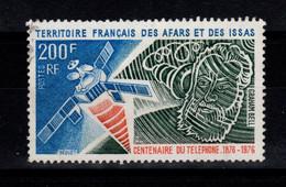 Afars Et Issas - YV 419 Oblitere - Used Stamps
