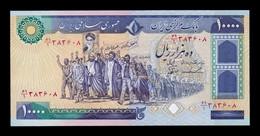 Iran 10000 Rials 1981 Pick 134c SC UNC - Iran