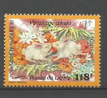 Timbre De Polynésie Française En Neuf ** N 579 - Nuovi