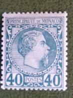 MONACO 1885 Y&T N° 7 * ET SIGNE PRINCE CHARLES III - Unused Stamps