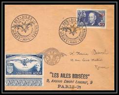 41993 France N°493 Clement Ader Exposition Des Ailes 1947 + Vignette Rouen Aviation PA Poste Aérienne Airmail Lettre Cov - Airmail